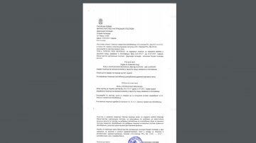 Licenca procene rizika u zaštiti lica, imovine i poslovanja Tesla sistemi
